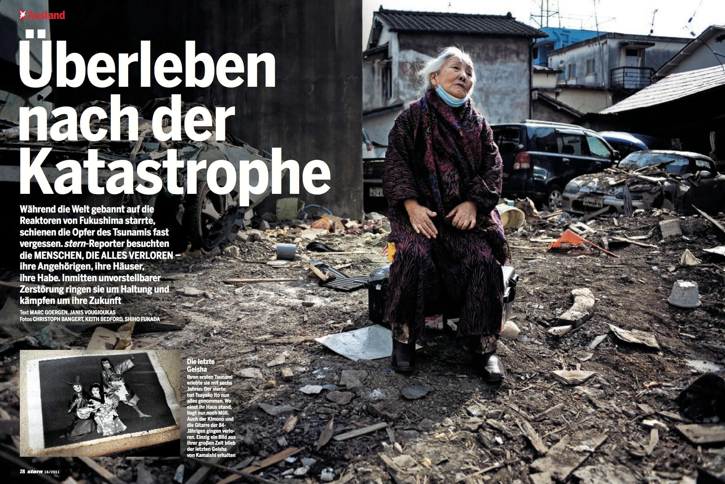 """Survival after the catastrophe"", stern16/2011 As the world was peering banished at the reactors in Fukushima, the victims seem to be forgotten. stern-reporters interviewed people, who have lost everything - their relatives, houses and belongings. Admidst unimaginable destruction, they struggle and fight for their future. Photo: Keith Bedford"